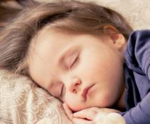現役大学研究員が本当に眠れる方法をお話しします 今宵も「静かな部屋」で眠れないのはなぜか?