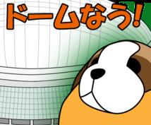 ホームページを修正・更新します ~2000円からのご注文になります~