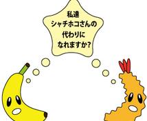 50万円払って手に入れた開運情報提供します!
