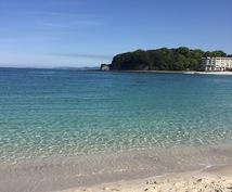 ワンオラクル◆貴方に必要なメッセージ届けます …美しい海からの直感を使った深い癒しのメッセージ。