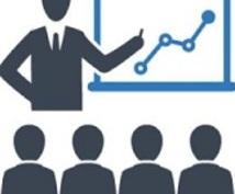 イベントやセミナー開催に関するご相談をうかがいます 自社の認知向上におけるイベントやセミナー開催相談