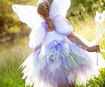 あなたの未来についてお伝えします /妖精からのメッセージをリーディング