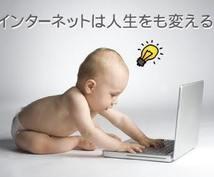 簡単!待つだけビジネス!提供します 副業サイト失敗したくない!あなたにオススメの手法を教えます!
