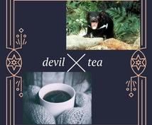 ♡悪魔とのお茶会♡