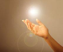 遠隔レイキ致します 疲れた心と身体をレイキの優しく暖かいエネルギーが癒します。