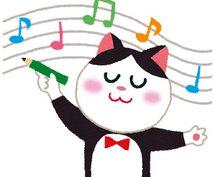 初心者で作曲を始めたい方に作曲をお手伝いします 知識がなくても作曲してみたい!そんな方に教えます。