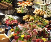 現役料理人が失敗しない和食教えます 料理にお困りのあなたへ 味付け、見栄え重視のあなたへ