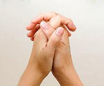 あなたの手の画像をもとに、手相占いをします 恋愛や仕事のこと、お金のことなど自分の未来を占います。