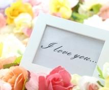 あなたの婚活のお手伝い致します 婚活カウンセラーです☆婚活のご相談ならお任せ下さい