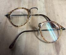 眼鏡修理のご相談承ります めがねのまち鯖江の眼鏡修理職人が丁寧にお答え致します。