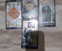 あなたのお悩みに合わせた占い鑑定をご提供致します 「タロット&神様カード占い」「姓名判断」「お誕生日占い」