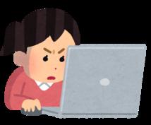 あなたのブログのランキングサイトバナーを30日間クリックします。
