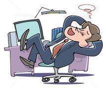 会社、バイト休む嘘を考えます 平日に仕事やバイトを休んでリフレッシュしたい人向け