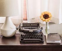 花嫁のお手紙や各種スピーチを添削アドバイスします ♡実際に作成したお手紙やスピーチをより素敵に♪