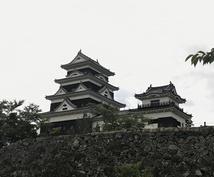 お城行きたい!けど…わかんない…お助けします 歴史や城に興味はあるけど何処から行けば…?新しいく見つけたい
