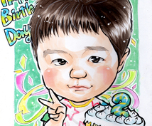 優しいタッチでかわいいお子様の似顔絵描きます お子様、お孫さんの思い出、記念、プレゼントに!