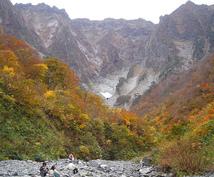 高尾山だけじゃない!女子も行ける登山、ご提案します!!