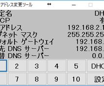 Windows自動化(効率化)ソフトを作成します パソコン作業を自動化にしたい&カスタマイズしたい方へ!