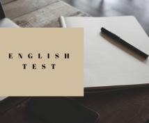 英語テストの予想問題作ります 中・高校生のお子様をお持ちの方へ。英語の予想問題作成します。