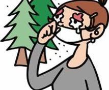 費用無し!薬無し!安全で健康的に花粉症を治す方法