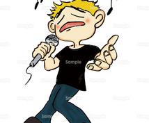 あなたの思い描いた歌をカタチにします 自分のオリジナルソングを作りたい方向け!!