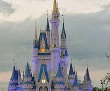 フロリダディズニーワールドへ旅行をお考えの方!