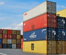 貿易業界に興味のある方の相談承ります 貿易?商社?メーカーの直貿?NVOCC?っていう方必見!