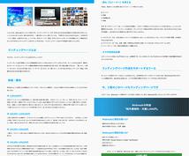 ホームページのSEO設定サポートいたします 自分でカンタンに編集できるホームページ「Webreak」限定