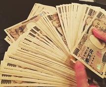 ▼スマホで誰でも簡単に稼げるビジネス▼ランニングコスト0円スタート!