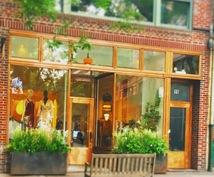 ニューヨークでブランド店内の写真を撮りに行きます 買い物オタクが現地評価をスパイする