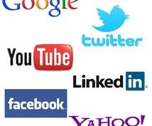WEBマーケティングでお困りのことサポートします 【必見】広告からキャッチコピー、タグ設定までサポートします!