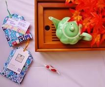 台湾茶診断します 冷え性・健康志向・台湾茶を知りたいあなたに