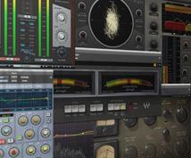 プロのエンジニアが音源のMasteringを行います。