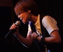 マイク塾★人前で歌うパフォーマンス指導します 初心者もOK★今だけ、2名様でこの価格!☆☆
