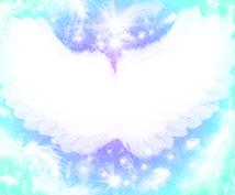 あなたのオーラを浄化&活性化し光の羽を輝かせる「光の羽ヒーリング」