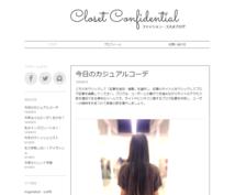 webサイトを5000円~で制作いたします 個人店舗様や個人事業主様、企業のウェブサイトを作成!