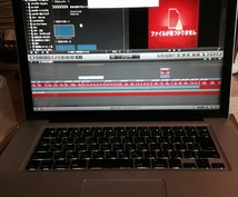 Mac ファイナルカットXの使い方、説明します。