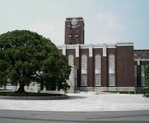 京大2次英語に特化した授業を1ヶ月間ご提供します 大学受験英語のオンラインチュートリアル
