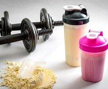 2週間でご希望の体重を減らすサポートをします 2週間限定ダイエット!痩せさせます!