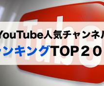 ユーチューブ動画の視聴回数と高評価数を100%合法的に幾らでも上げるノウハウ!