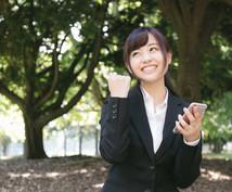 現役京大院生がESの添削を承ります 留学生歓迎!参考用ESの作成などの「お見積もり」も承ります!