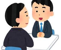 営業のお悩みお聞きします 営業のお仕事でモヤモヤした気持ちありませんか?