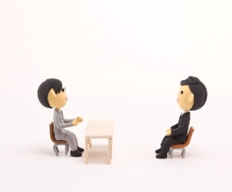 提供終了:金運調べと統合します あなたの適職、転職、仕事の形を調べます。