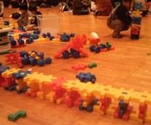 子育てサークルの作り方、運営方法、人集めの極意を耳打ちしますよ~~。♥。・゚♡゚・。♥。・゚♡゚・。
