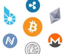 仮想通貨の概要から取引方法まで教えます 仮想通貨「取引」だけでなく「開発」経験者がレクチャー