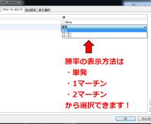 MT4バイナリー用インジケーターを作成します 基本サービスは6000円で対応。勝率の表示は+3000円。