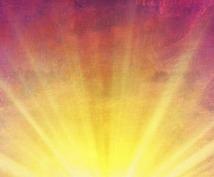 光の遠隔ヒーリングを送ります 停滞したエネルギーを活性化☆神託メッセージつき