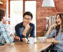 英会話は誰でもできる!超簡単な上達方法を教えます 渡米1年半でペラペラに話せるようになった方法で教えます