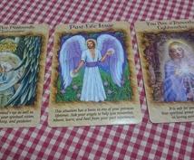 オラクルカードで天使からあなたに必要なメッセージをお伝えします。