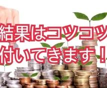月5万円の副収入出来る転売方法ご紹介します 今の収入に満足してない人のみご検討下さいm(_ _)m